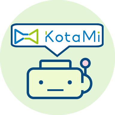 [AI-FAQ(Kotami)]
